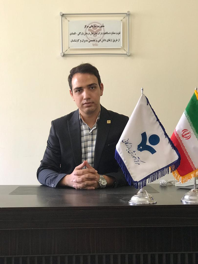 حسام سلیمی پور